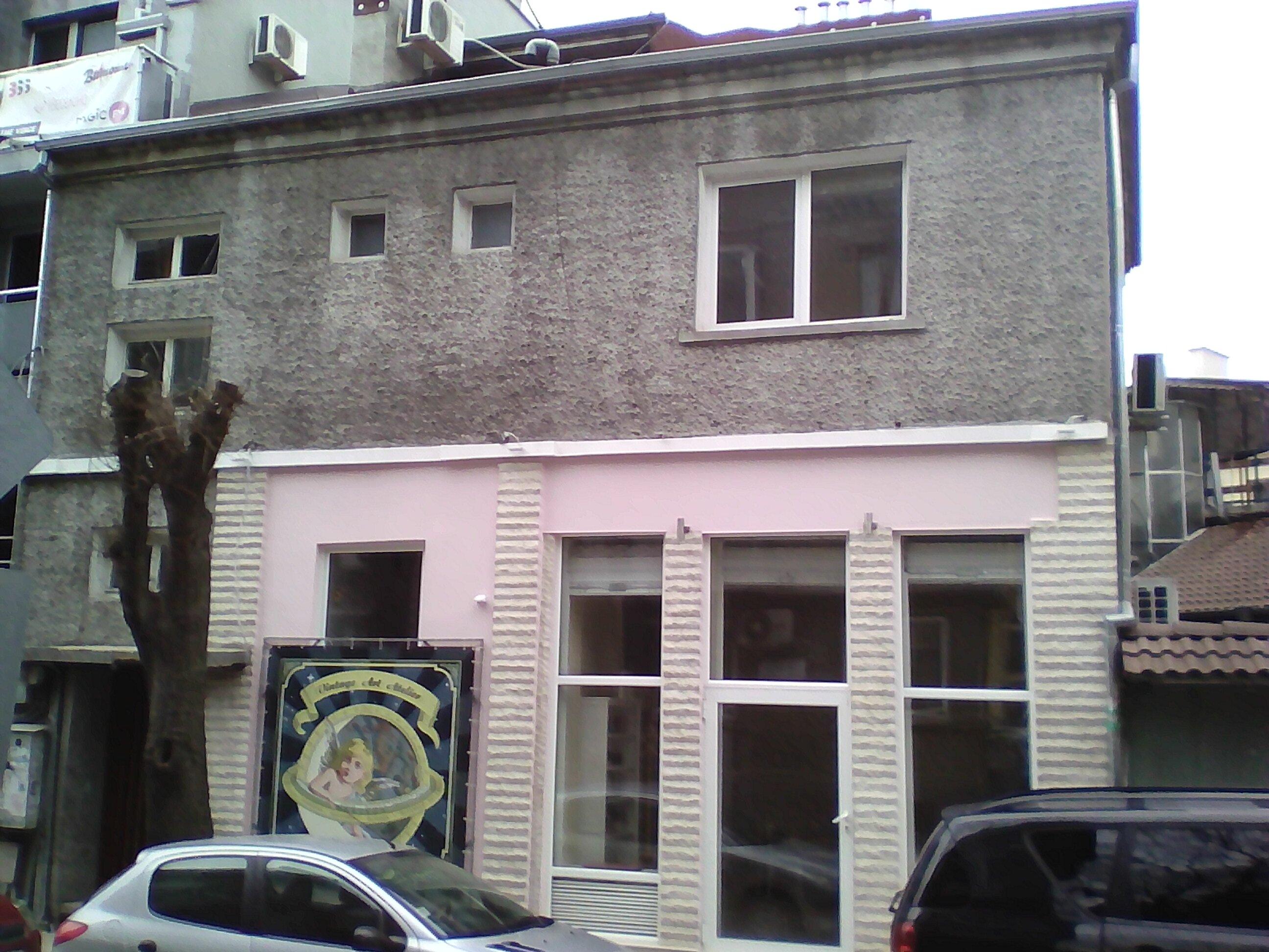 Открыть казино в болгарии