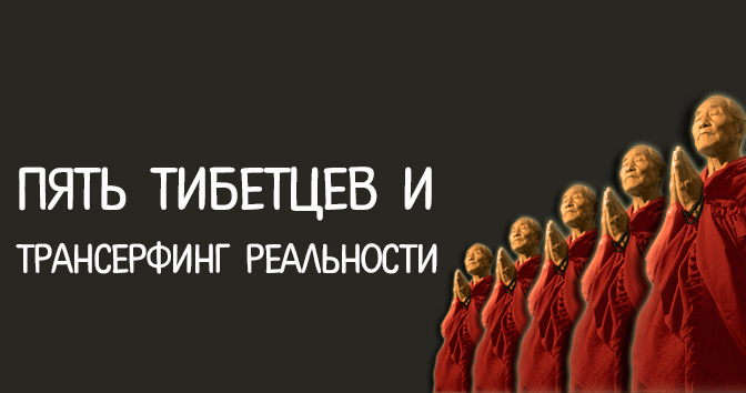петтибетцев